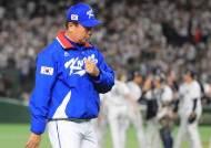 야구 대표팀, APBC 결승전 일본에 영봉패