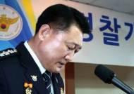 """靑 """"이철성 경찰청장 정년 내년 6월...교체요인 없다"""""""