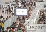 인천공항 업그레이드, 전세계 스마트 공항 주도권 잡는다