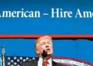 美 취업비자 심사 강화…H-1B 비자 넷 중 하나는 반려