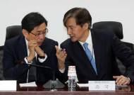 2년만에 국회 찾은 조국, '공수처' 외엔 '침묵'