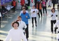 [포토사오정]하필 최고 추운 날... 지역구 행사 나선 안철수·우원식