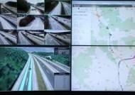 자율주행차 한계, 첨단 도로가 넓혀준다.