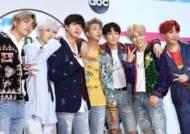 BTS, EXO... K-pop Stars Set Guinness World Records