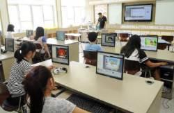 협력해 문제 해결하는 능력…한국, 싱가포르·일본·홍콩 다음