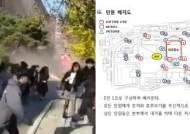 '건물 무너져도 중상 0' 지진 이겨낸 한동대 학생들의 비결