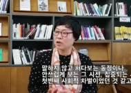 [김진국이 만난 사람] 말도 않고 안쓰럽게 쳐다보는 그런 시선이 폭력