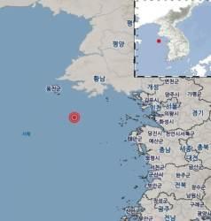 인천서 규모 2.6 지진…<!HS>연평도<!HE> 남서쪽 해역서 발생