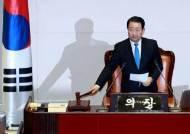 '헌재소장' 인준 후에도 이어지는 文 대통령의 인선 고민, 이번엔 감사원장