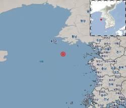 수도권은 지진에서 안전한가...인천 <!HS>연평도<!HE> 해상서 2.6 지진
