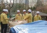 김명수 대법원장의 '잠행'…지진 피해 포항지원 깜짝 방문