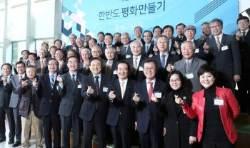 """""""평화 없는 통일 불가능, 평화만들기 담론화를"""""""