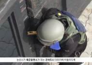 """[굿모닝 내셔널] 14분 숨 막히는 전투 """"진땀 나네요"""" … '군사도시' 논산 병영체험 테마파크"""