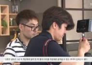 """편마비 딛고 장애인들과 영화 작업 """"노력으로 편견 깨자"""""""