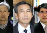 김관진ㆍ임관빈 줄줄이 석방되자 목소리 높이는 한국당…민주당은 수위 고심