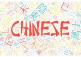 영국에 부는 '중국어 붐', 중국어 수업 초등학교 탄생