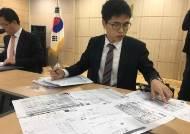 남의 땅 가로채려 개명까지 한 토지사기단…국가 상대 소송도