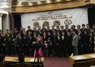 고려대 국제어학원 영어교육 프로그램, 영어콘텐트 대상