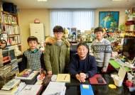 [소년중앙]사람들이 원하는 대로 태어나고 변화하는 영웅