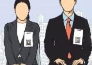 """20대 78% """"부모의 사회 경제적 지위, 내 사회 계급 결정에 영향"""""""