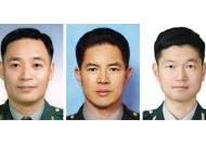 DMZ 수색 164회 박민석 소령 등 5명 '참군인 대상'
