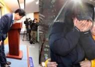 추가 발견 유골 고 이영숙 씨…국장급 공무원 대신 민간인 단장 영입키로