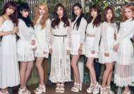 Why Did Lovelyz Manager Resign?
