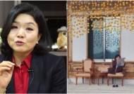 """시민단체 """"김정숙 여사 명예훼손…류여해 최고위원 고발"""""""