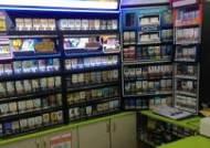 LED·스티커…학교 옆 편의점엔 '현란한' 담배 광고 25개 있다
