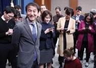 새 정무수석에 호남 출신 한병도, 국민의당 껴안기 포석