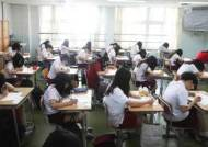 수포자 지난해보다 늘었다…고2 남학생 10% 수학 기초학력 미달