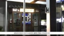 [굿모닝 내셔널] 부산 출신 연예인 14명 뭉쳐 영화의 거리 뒷골목 살렸다