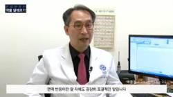 [건강한 당신] 무릎 진통제 먹고 실신, 두통약 먹고 심장마비 … 약 부작용 작년 23만 건