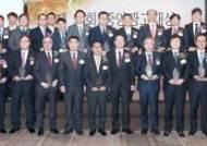 [사진] 53회 중앙광고대상 영광의 얼굴들