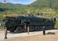 화성-15형 위해 이동형 미사일 발사대도 새로 개발했다
