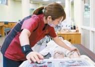 [health&] 수려한 자연 속 24시간 전문 간호와 체계적 재활·치매 치료 진행