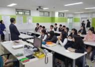[TONG]관심분야 함께 연구하고 논문 써요, 공동교육과정