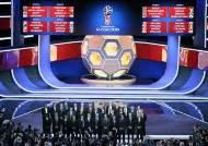 한국 월드컵 조별리그 통과 확률, 18.3%로 최하위…최고는?