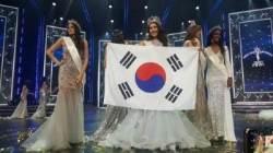 한국 20대 대학생, 한국인 최초로 국제 미인대회서 우승