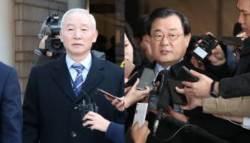 檢, 남재준·이병기 '朴에 특활비 14억 뇌물' 혐의로 구속기소