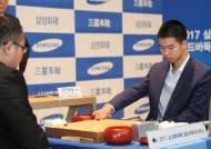 구쯔하오 5단 반격 성공…7일 삼성화재배 우승자 결정