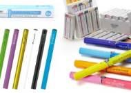 흡연 조장한다는 '비타민담배' 11일부터 청소년 판매 금지