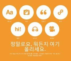 [<!HS>J<!HE> <!HS>report<!HE>] 음란물 쏟아내는 미국 '텀블러' … 한국선 왜 처벌 못하나