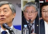 감사원장 후보자 누구? 두 아들 입양, 동료 업고 출퇴근