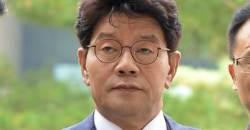 '뇌물수수' 이청연, 인천교육감직 상실…징역 6년 확정