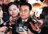 '롯데·GS 뇌물 의혹' 전병헌 구속영장 재청구