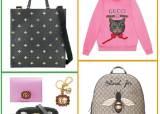 [High Collection] 가방, 주얼리, 티셔츠, 키즈 라인 … 연말 맞아 톡톡 튀는 '기프트 기빙' 캠페인