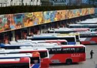 서울시, 세종대로 등 관광버스 노상 주차 합법화