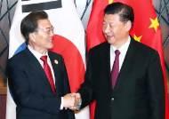 文 대통령, 시진핑과 14일 세번째 정상회담...'차기 후보' 천민얼과도 오찬