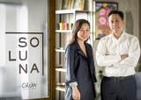 """""""한국 전통 공예, 글로벌 산업 기지로 우리가 홍콩을 선택한 이유"""""""